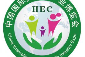 北京HEC健康展/2021中国国际大健康产业博览会