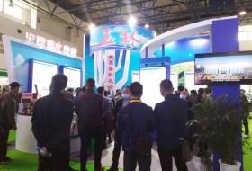 2021中国(北京)中医药艾灸大健康产业博览会