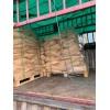 代森锰锌80%可湿性剂粉剂出厂价批发