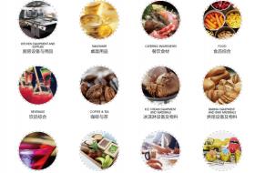 2022上海酒店餐饮设备展-HOTELEX上海酒店用品展一期